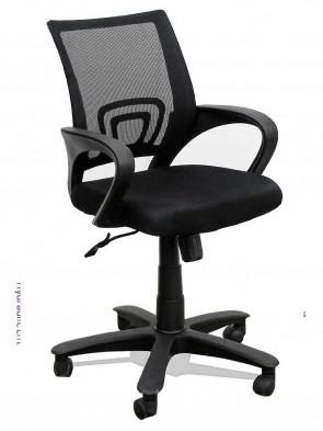 Executive Office Chair 0014