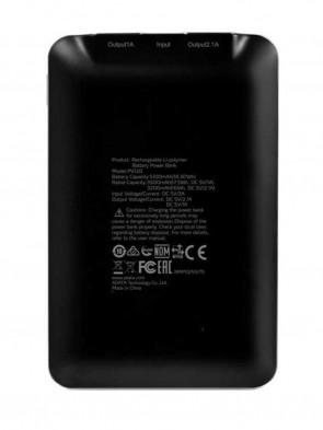 Adata 5100mAh Power Bank PV120 Leather Texture