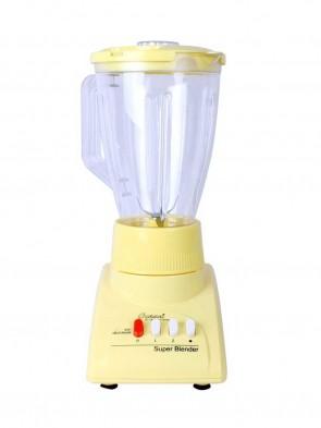 Ocean OBGY810 3 In 1 Grinder Blender - Yellow